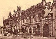 Контора Государственного Банка Российской империи в Киеве. 1910 год