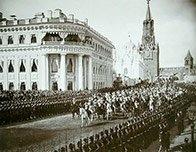 Коронация императора Николая II