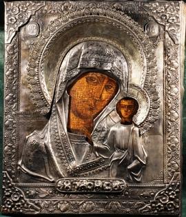Богоматерь (Богородица, Дева Мария)