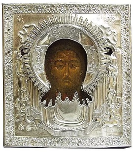 Христос Спаситель (серебряный оклад)