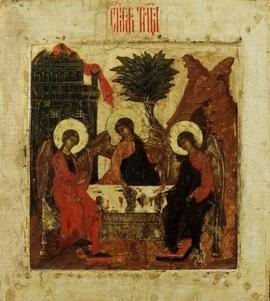 Троица (Рублевская)